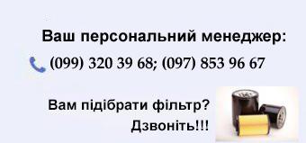Phone-Q8